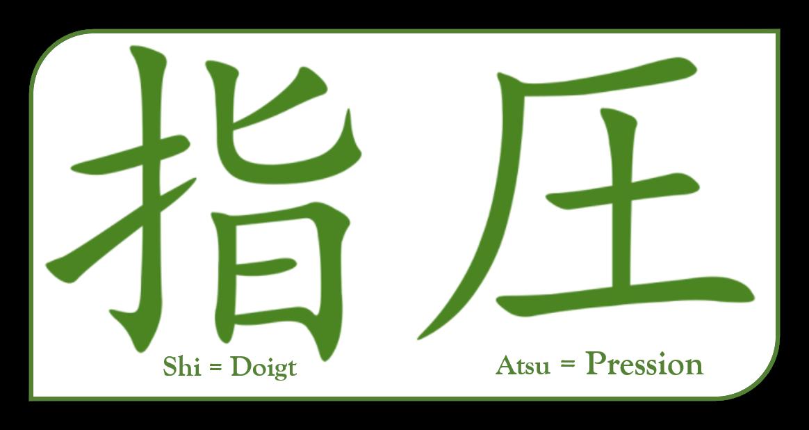 Symbole du Shiatsu